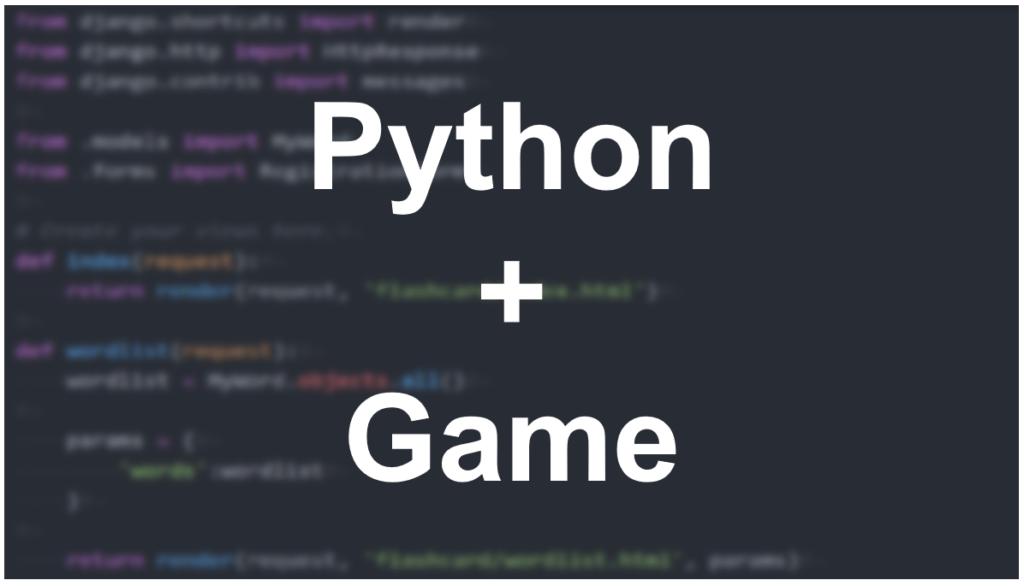 ゲーム 開発 言語