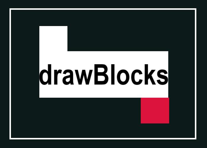 drawBlocksを表す画像