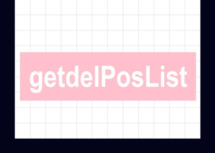 削除するブロックの座標を取得する関数を表す画像