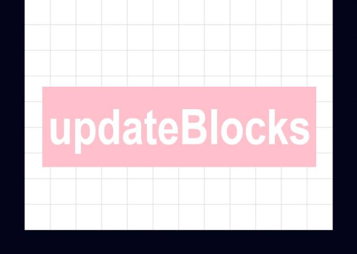 updateBlocksを表す画像