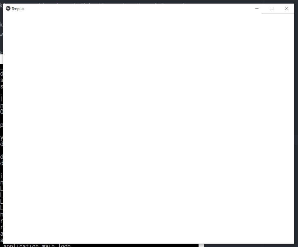 動作確認中のアプリケーション画面(真っ白)