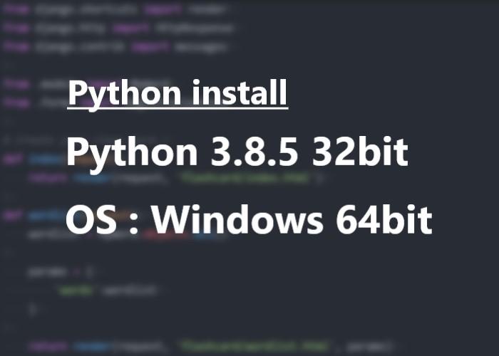 32bit版のpythonをインストールするサムネイル