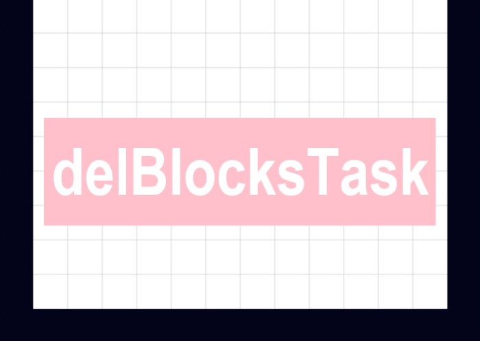 delBlocksTask関数