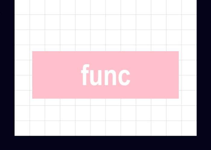 func関数