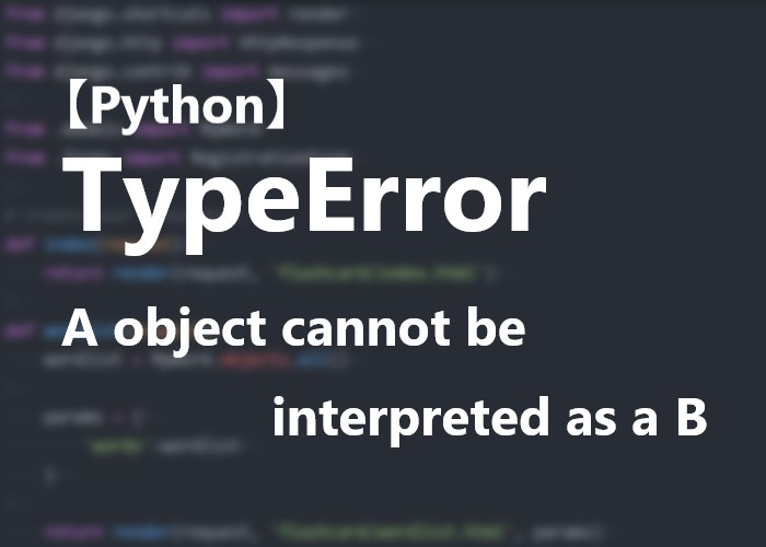 python typeerror A object cannot be interpreted B